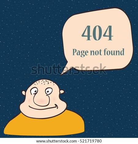 404 error page funny 404 error