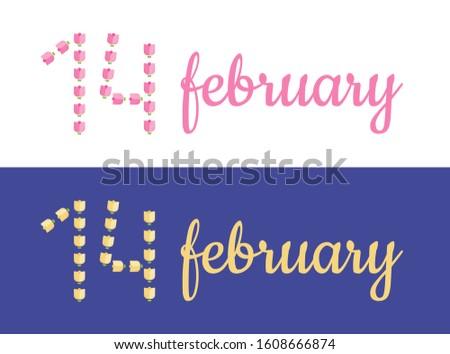 14 february happy valentine
