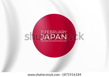 11 february  japan nation