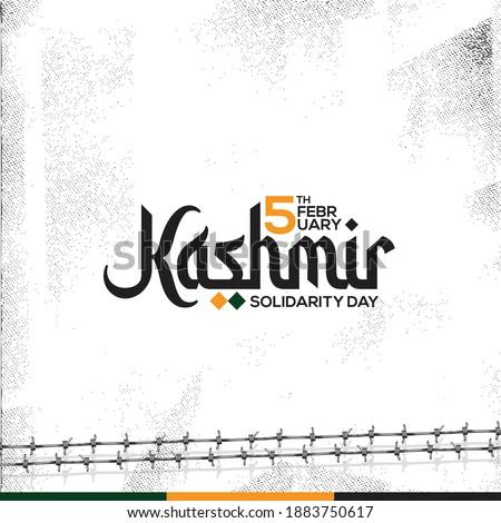 5 February Kashmir day typography design