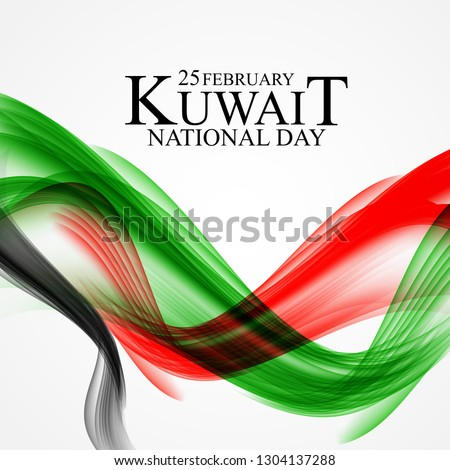 25 february  Kuwait national day  background Template design for card, banner, poster or flyer. Vector Illustration EPS10