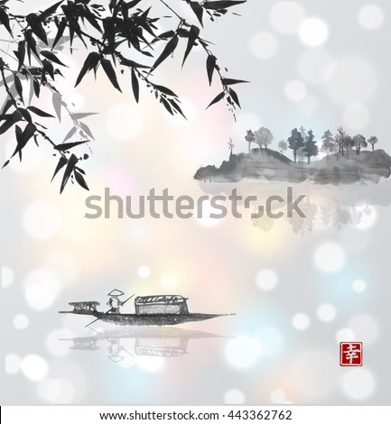 fishing boat and island with