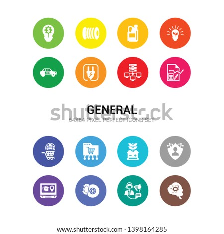 16 general vector icons set included digital transformation, direct marketing, disk brake, distance learning, e-privacy, eco battery, ecommerce platform, ecommerce solutions, ecommerce strategy,
