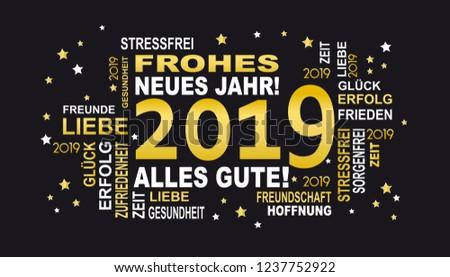 Frohes neues Jahr 2017 Vektor Hintergrund - Kostenlose Vektor-Kunst ...
