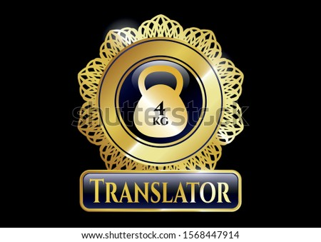 Golden badge with 4kg kettlebell icon and Translator text inside