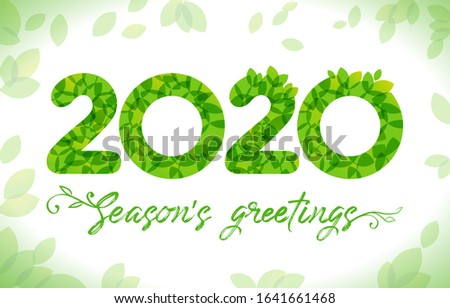 2020 green sign seasonal