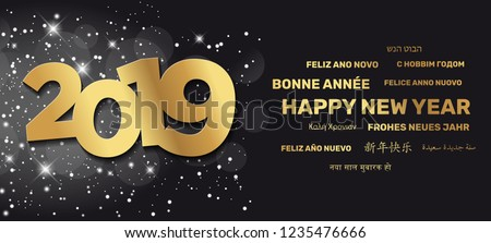 2019 Greeting Card - Happy New Year Text means Happy New Year in various languages : Hebrew, Spanish, Russian, French, Italian, Greek, German, Portuguese, Chinese, Arabic, Hindi