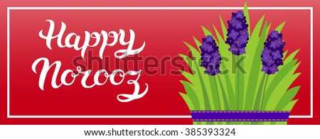 Vector images illustrations and cliparts greeting card with title greeting card with title happy norooz word norooz mean the traditional m4hsunfo