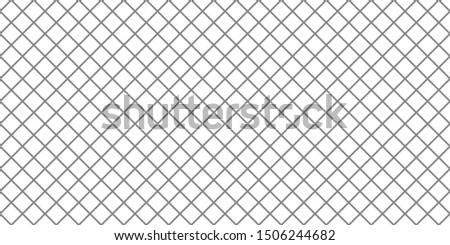 Grid on a white background. Grid. Iron net. Vector illustration. Stock illustration.