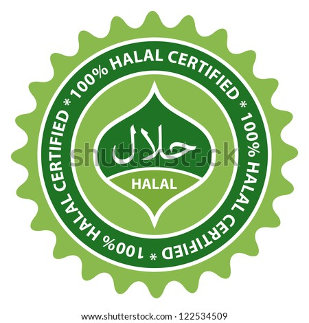 100% Halal certified product label