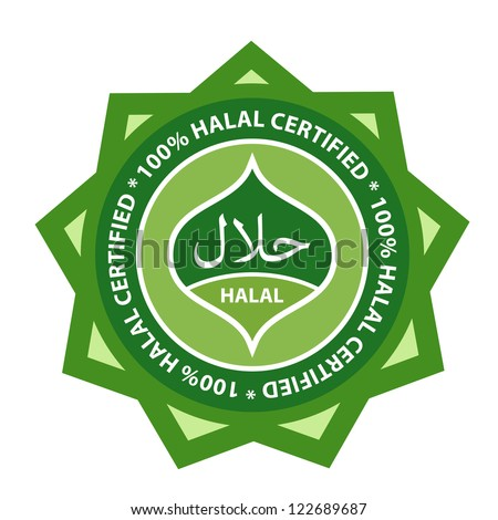 100% Halal certified product label.