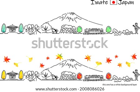 hand drawing cityscape IWATE Japan in Autumn illustration set Stock photo ©