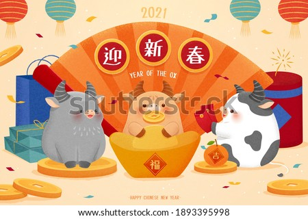 2021 hand drawn CNY background, concept of year of the ox. Three cute cows sitting with Japanese fan and gold coins. Translation: Ring in the lunar new year