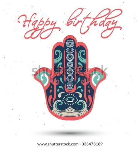 """Happy birthday"" vector illustration. Hand of Fatima with religious symbols"