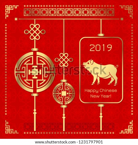 Happy Chinese New Year 2019. For greeting cards, flyers, invitations, posters, brochures, banners, calendar.