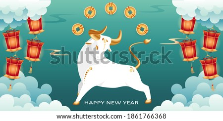 2021 Happy Chinese New Year of Bull. Eastern symbol of coming year with coins and lanterns. Lunar zodiac sign white Taurus. Ox with golden horn and hoove among by clouds. Vector stock illustration.