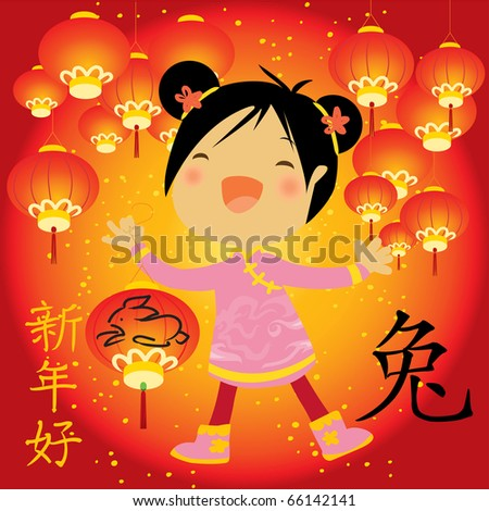 Happy Chinese New Year of Rabbit and cute Chinese girl with red lantern hanging, holiday vector background