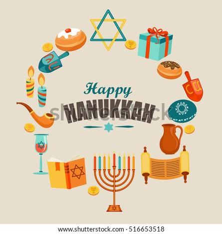 happy hanukkah typography card