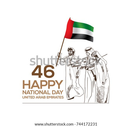 46 happy national day of uae