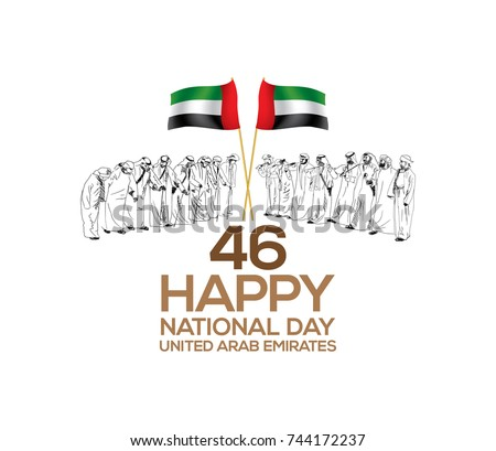 46 Happy National Day of UAE (United Arab Emirates) with traditional Arab dance with UAE flag in vector sketch illustration.