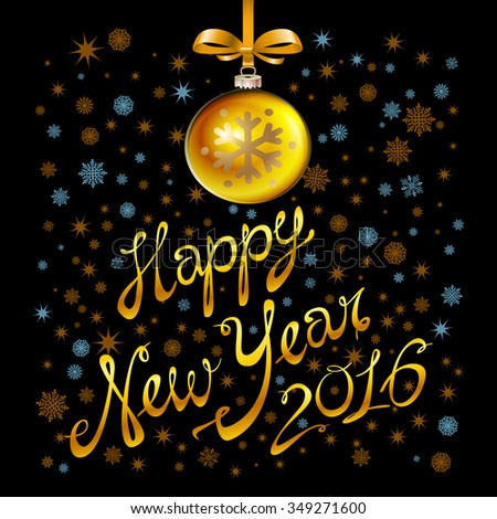 2016 Happy New Year glowing background. Vector illustration EPS 10 art
