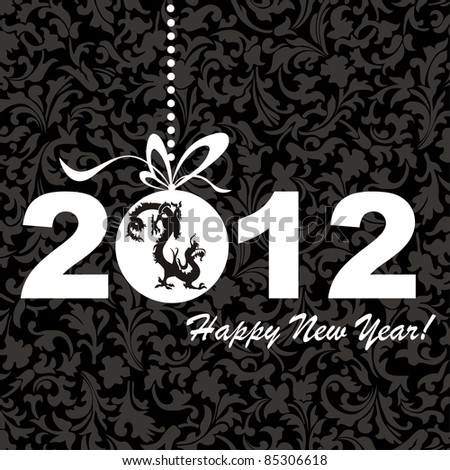 2012 Happy New Year greeting card or background. Vector illustration