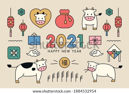 2021 Happy New Year icon. Animal cow characters and traditional symbols representing 2021. flat design style minimal vector illustration. Chinese characters mean good luck.