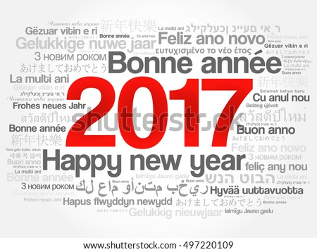 2017 happy new year in