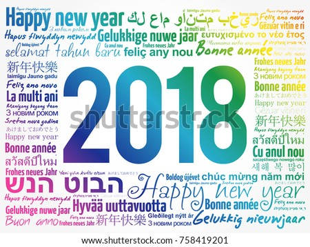 2018 happy new year in different languages celebration word cloud greeting card