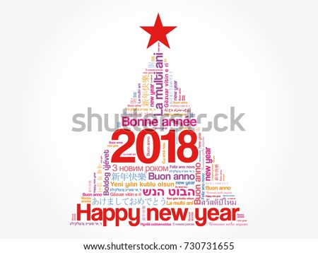 2018 happy new year in different languages celebration word cloud greeting card in the shape