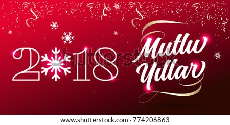 Stockshutter typography 2018 happy new year typography card turkish mutlu yillar m4hsunfo