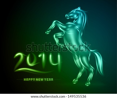 2014 Happy new year year of the horse vector background