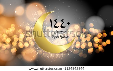 1440 hijri islamic new year happy muharram muslim community festival eid al ul adha