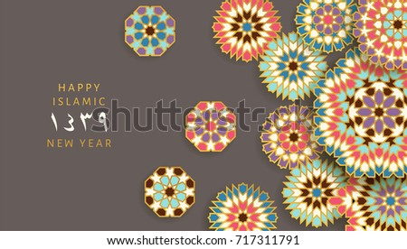 1439 hijri islamic new year happy muharram muslim community festival greeting card with morocco