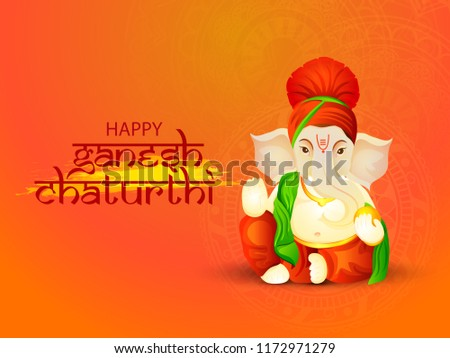 Free happy ganpati chaturthi vector card download free vector art illustration of happy ganesh chaturthi greeting cardeasy to edit m4hsunfo