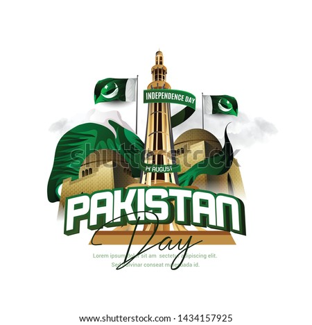 illustration of holiday 14 August is the day of independence of Pakistan. symbolic green colors and people silhouettes with flag #1434157925