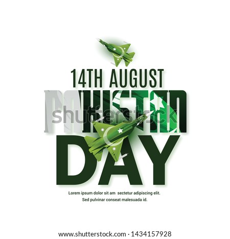 illustration of holiday 14 August is the day of independence of Pakistan. symbolic green colors and people silhouettes with flag #1434157928