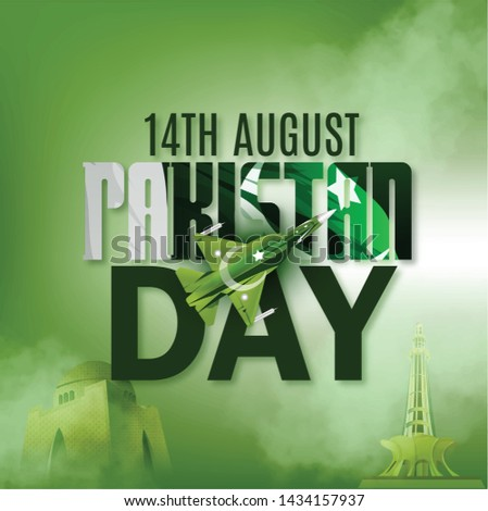 illustration of holiday 14 August is the day of independence of Pakistan. symbolic green colors and people silhouettes with flag #1434157937