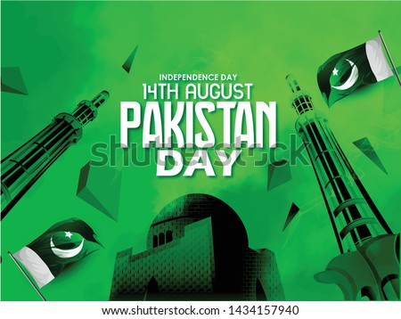 illustration of holiday 14 August is the day of independence of Pakistan. symbolic green colors and people silhouettes with flag #1434157940