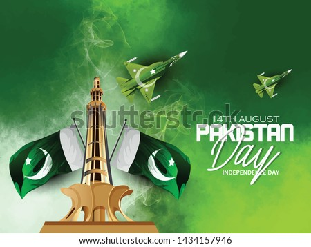 illustration of holiday 14 August is the day of independence of Pakistan. symbolic green colors and people silhouettes with flag #1434157946