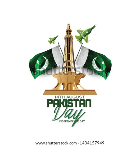 illustration of holiday 14 August is the day of independence of Pakistan. symbolic green colors and people silhouettes with flag #1434157949