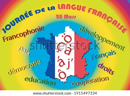 International day of the French language, March 20. Values Stok fotoğraf ©