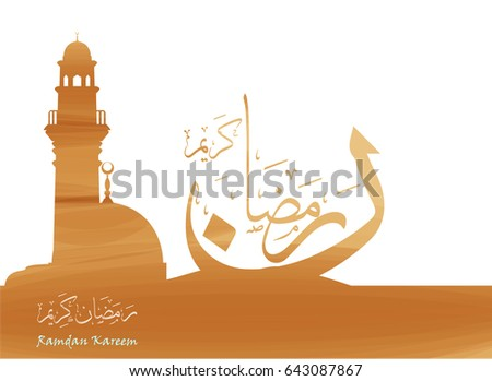 islamic background  on the