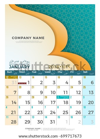 01 january hijri 1439 to 1440