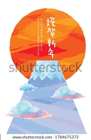 2021 japanese new year card