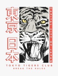 Japanese style tiger vector illustration for t-shirt and other uses. Japanese text translation: Tokyo/Japan