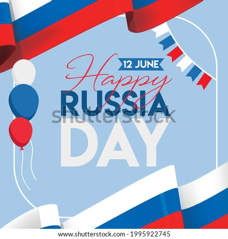 12 June Happy Russia day horizontal greeting card with colorful flying confetti and national flag of of Russian Federation. Red, white, blue design with blurred rays.  Stok fotoğraf ©