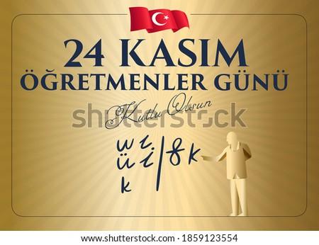 24 Kasim Ogretmenler Gunu Kutlu Olsun. Translation: Turkish holiday, November 24 with a teacher's day. Graphic for Design Elements. Greeting Card. Stok fotoğraf ©