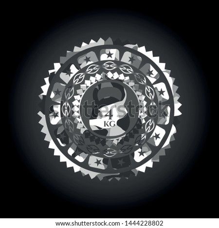 4kg kettlebell icon inside grey camo emblem