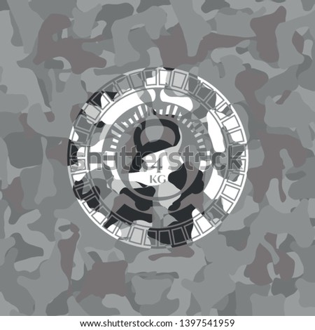4kg kettlebell icon inside grey camouflage emblem